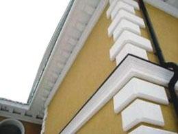Мокрый фасад и технология от компании Эверест