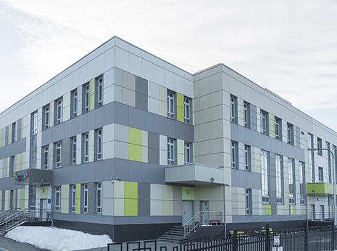 Детский сад №49 «Улыбка»