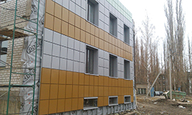 Вентилируемый фасад фирмы EVEREST