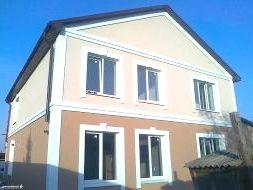 Светопрозрачные конструкции и мокрый фасад